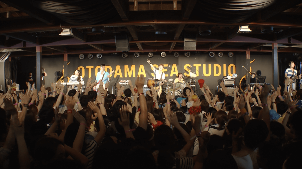 Comp:OTODAMA SEA STUDIO 2015-HY LIFE BEACH PARTY