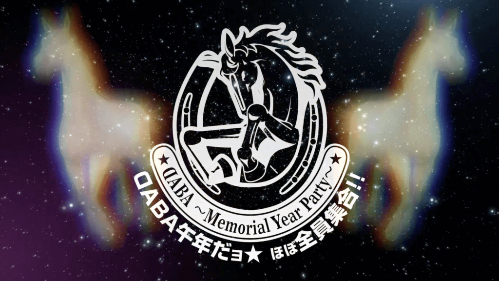 DABA Memorial Year Party